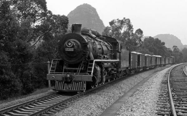 Railroad freight from China Pacific Group